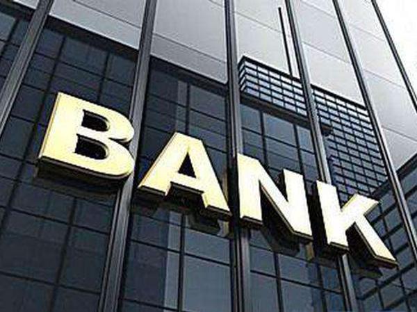 掌柜税贷是哪家银行旗下的产品?这些申请条件速来了解一下!