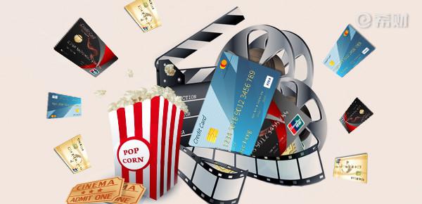 2020民泰京东金融联名卡权益一览!赶紧来看看!