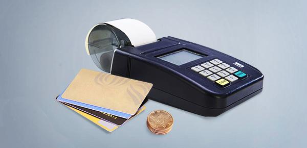 信用卡怎么预防被盗刷?这几招学起来!