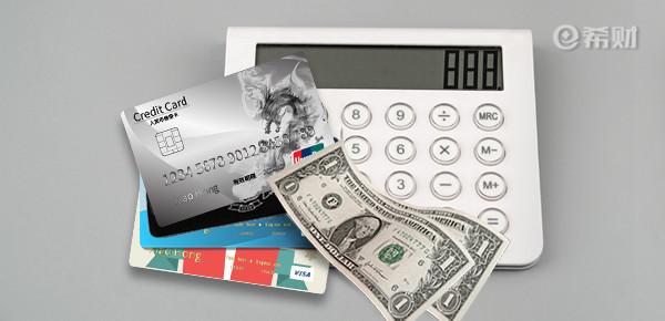 信用卡为什么不要分期?这些原因够不够