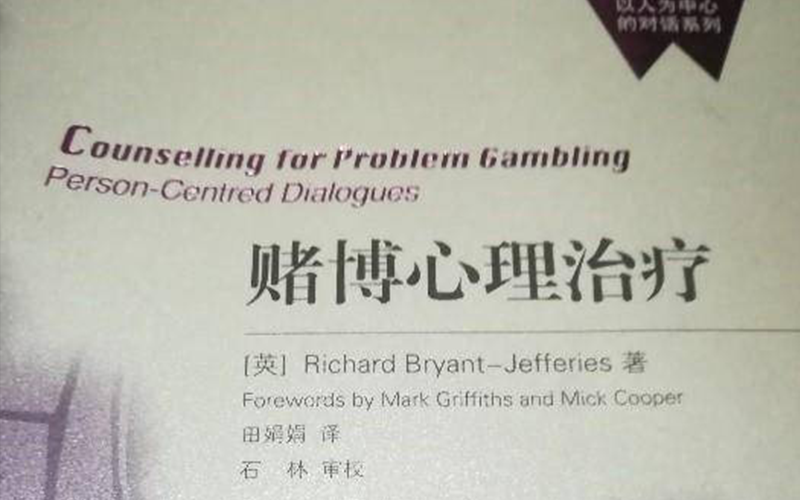 网赌众生相:戒赌复赌的大学生们