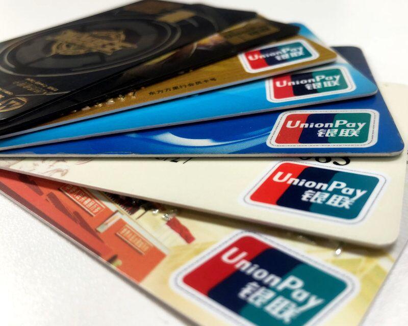 去年你刷卡少花钱了吗?央行:银行卡笔消费金额下降超两成