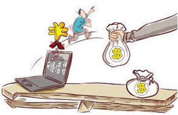 微众银行的微业贷申请被拒的原因是什么?被拒绝了要怎么办呢?