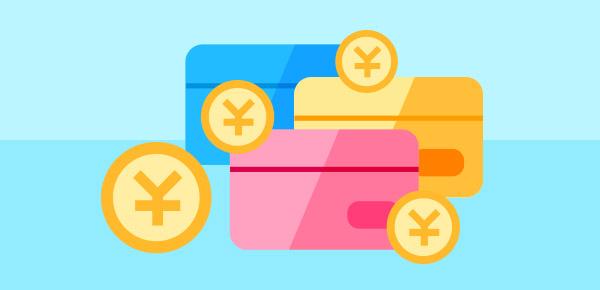 信用卡分期可以申请几次?能最低还款吗?