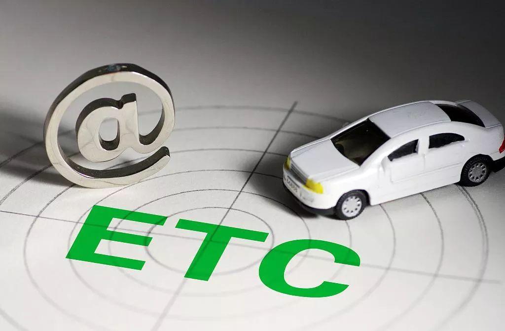 交通运输部:在10个以上城市开展ETC智慧停车试点