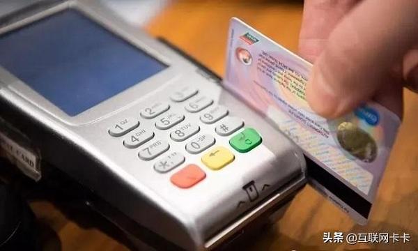 影响很大!信用卡绑在手机上消费和直接刷卡有什么区别?