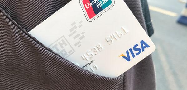大额信用卡怎么办理?这几招学起来!