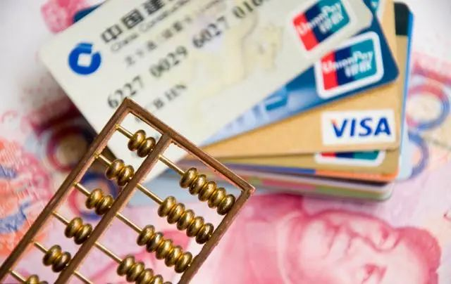 信用卡逾期后,还款是抵扣欠款的哪一部分?你知道吗?