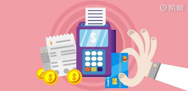 信用卡空卡提额是什么意思?怎么操作?