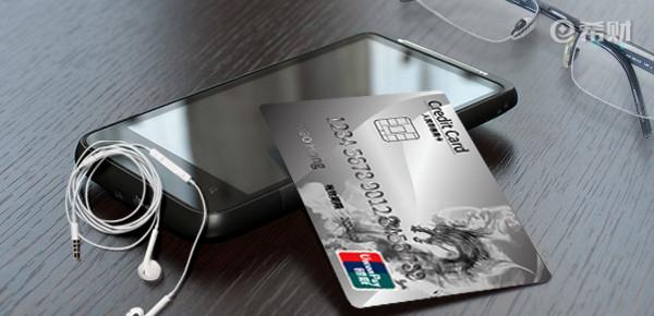 工行微信信用卡怎么样?一睹为快!