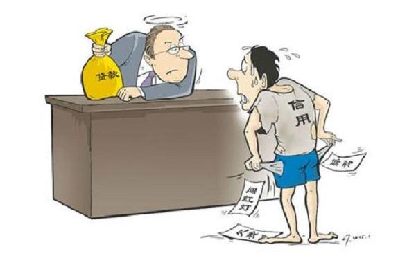 网络贷款被拒怎么再申请?已为你总结好相关技巧!
