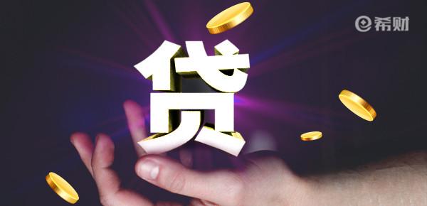 天津个人住房公积金贷款额度怎么计算?按四个条件确定