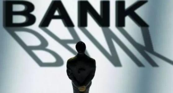 我在银行有资产,银行为什么不给贷款?