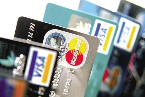 2020年异地在网上申请信用卡要注意哪些问题?