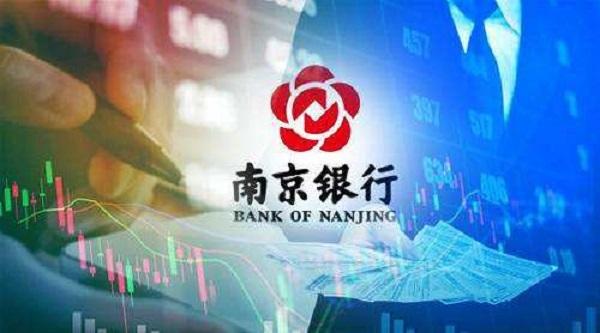 南京银行诚易贷容易过吗?贷款被秒拒怎么办?