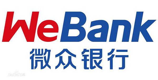 申请微众银行微业贷要满足什么条件?利息是如何计算的?