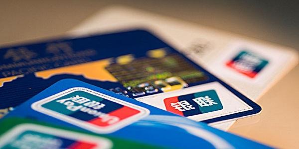 怎么免除信用卡年费?这类卡片请赶快注销!