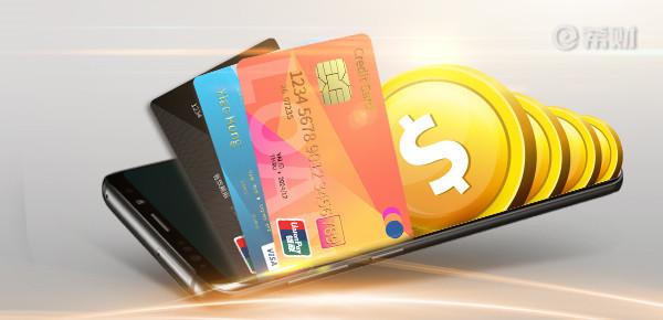 兴业信用卡随兴分消费备用金额度是多少?这些事项要注意