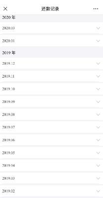 普惠快信app高利贷贷款年利率已达59.85%
