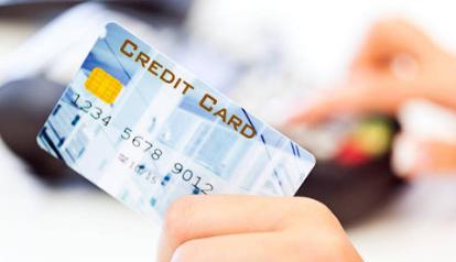 交通银行信用卡存取有手续费吗