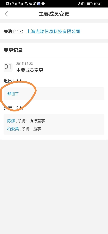 上海短信行业巨震 背后或有一个很大的局
