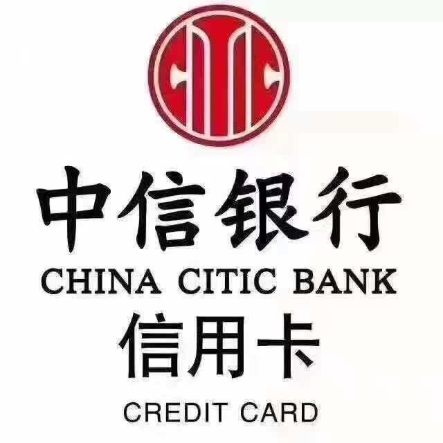 """""""中信银行""""疑似单方面无故降额影响持卡人征信"""