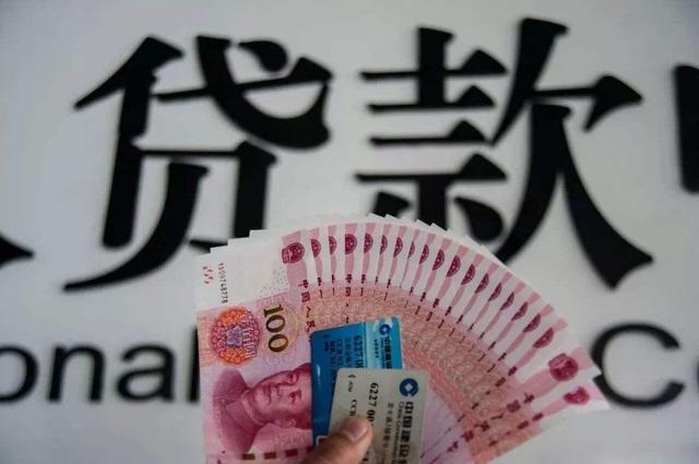 诈骗新招式!网贷不成,还要赔偿对方8000元?