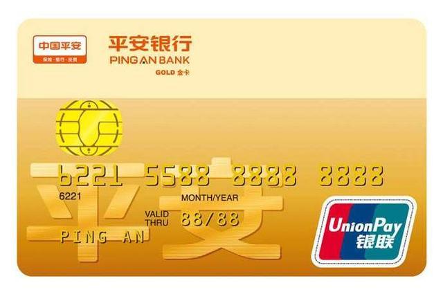 """""""平安银行信用卡""""涉嫌恶意催收"""