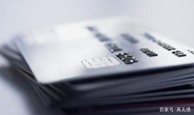 """信用卡账单出现""""自动分期""""四个字,你要当心,别花了""""冤枉钱"""""""