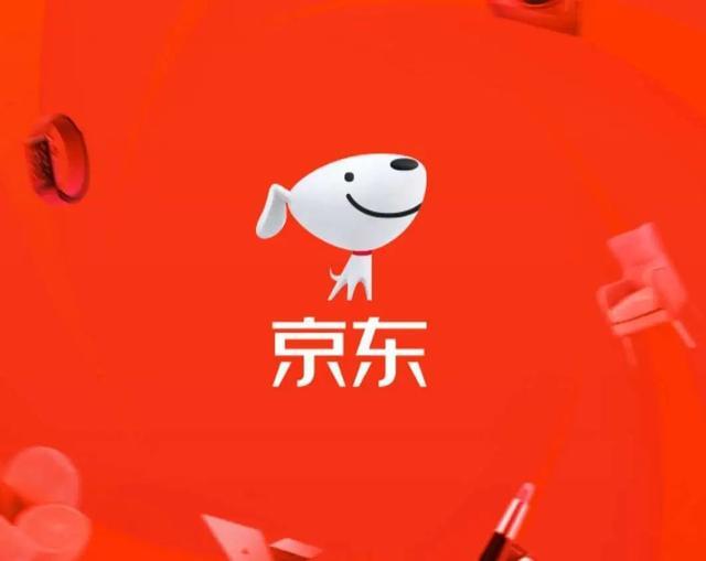 """京东京喜推出""""春蕾计划"""",超过2.4万家中小企业受益"""