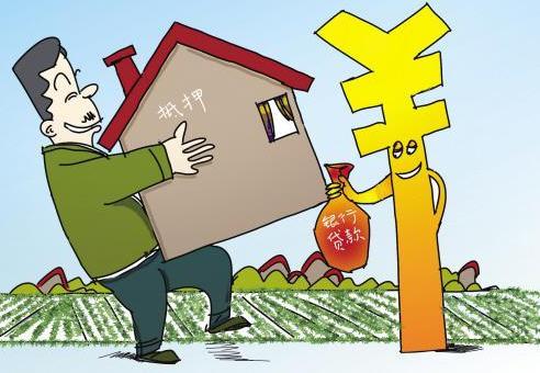 父亲被骗以自己的住房抵押给别人贷款, 贷款还没有发放如何撤回?