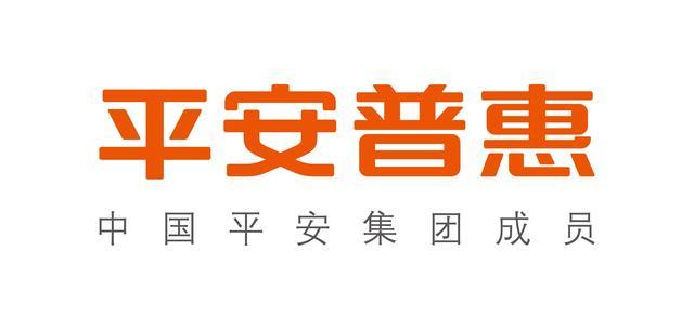 """""""平安普惠""""疑似捆绑销售保险"""