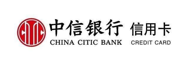 """""""中信银行信用卡""""疑似无征兆被限额"""