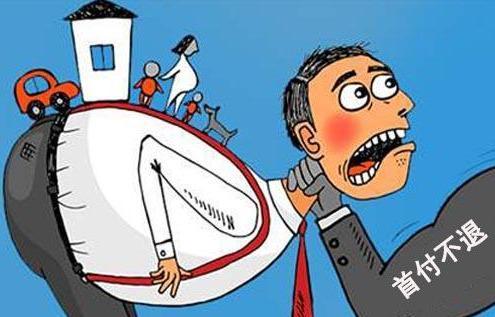 2020年, 贷款买房别触碰这5大禁忌, 有一个或将让你的首付白交!