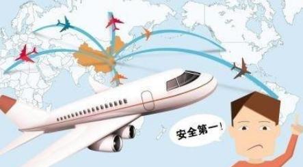 航空保险的特点有哪些?