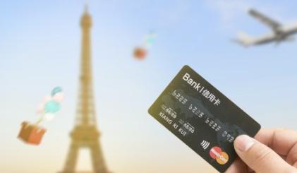 信用卡逾期被银行销卡怎么办