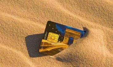 信用卡负债率怎么计算?信用卡负债率高怎么办?