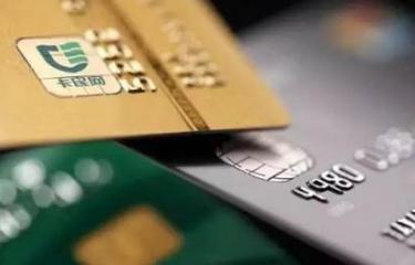 哪些人容易办理大额信用卡?