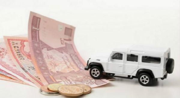 车贷可以提前还清吗?车贷还清之后需要办理什么手续?