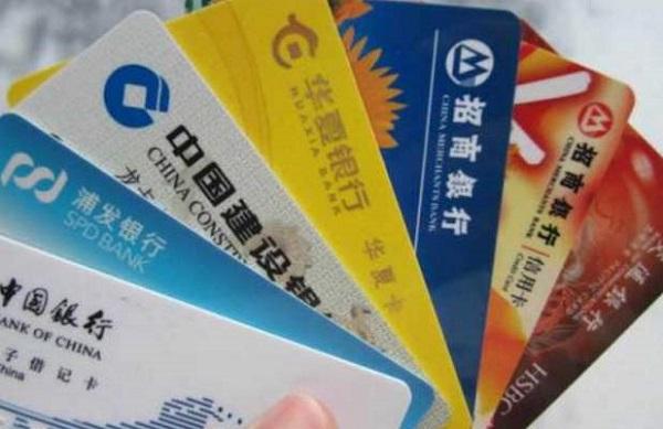 建行信用卡如何成功提额?试试这些用卡小技巧!