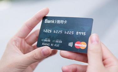 广发银行车主信用卡未激活有年费吗?有哪些权益?