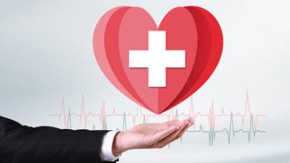 重大疾病保险的特点有哪些?