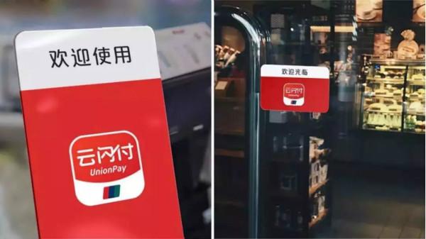 信用卡云闪付怎么使用?信用卡云闪付每天能刷多少?