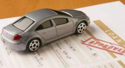 车贷钱不够系统还会自动扣吗?