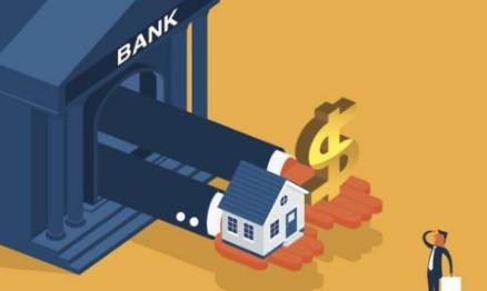 小额担保贷款贴息流程是什么 小额担保贷款贴息手续有哪些