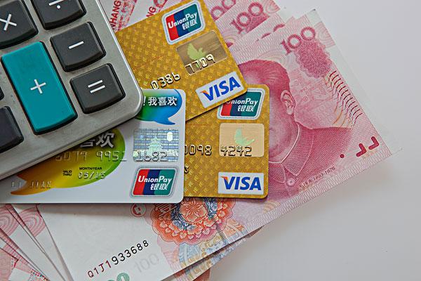 网贷大数据乱了可以申请信用卡吗?网贷大数据乱了怎么办?
