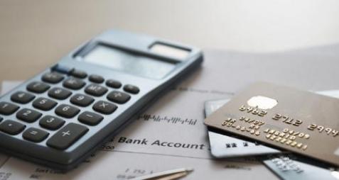 信用卡逾期停卡还款后是否还能够继续使用