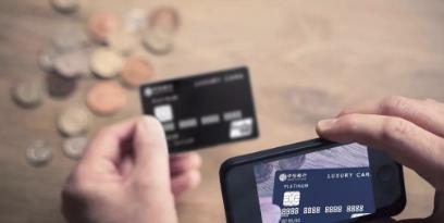 信用卡异地面签后会被拒吗?信用卡异地面签的相关事项