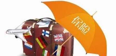 旅游保险有哪些主要产品?