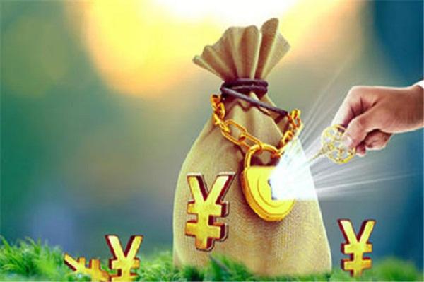 小象钱包有借款成功的吗?还完还能否再借主要看借款人的资质!